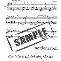 نت آهنگ اشاره برای پیانو