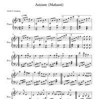 نت پیانوی آهنگ عزیزم از آلبوم مسافر