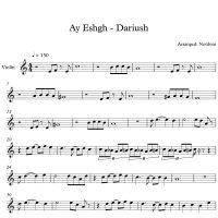 نت ویولن آهنگ ای عشق از داریوش